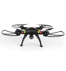Drone X8C + 1 batterie 7,4V 2000Mah