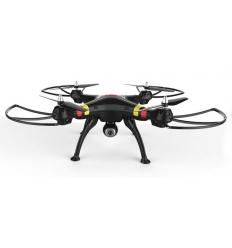 Drone X8C + 2 batteries 7,4V 2000Mah