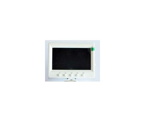 Ecran LCD pour drone CX-30S