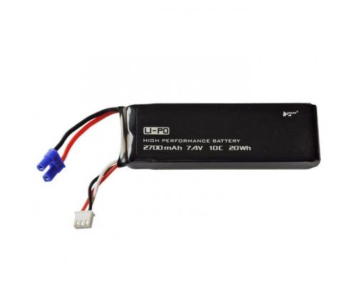 Batterie Hubsan pour H501S - H501C