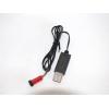 Cable de chargement syma X1
