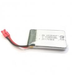 Batteries pour Syma X15W