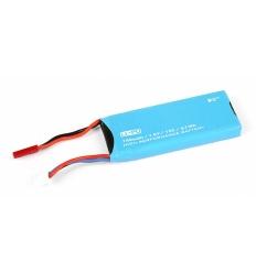 Batterie hubsan H216A