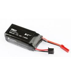 Batterie Hubsan pour H123D