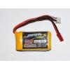 Batterie pour bateau FT007